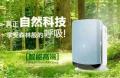 韩国进口空气净化器带加湿