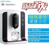 纯进口纯高端韩国coway台式冷热冰直饮机CHP-250R